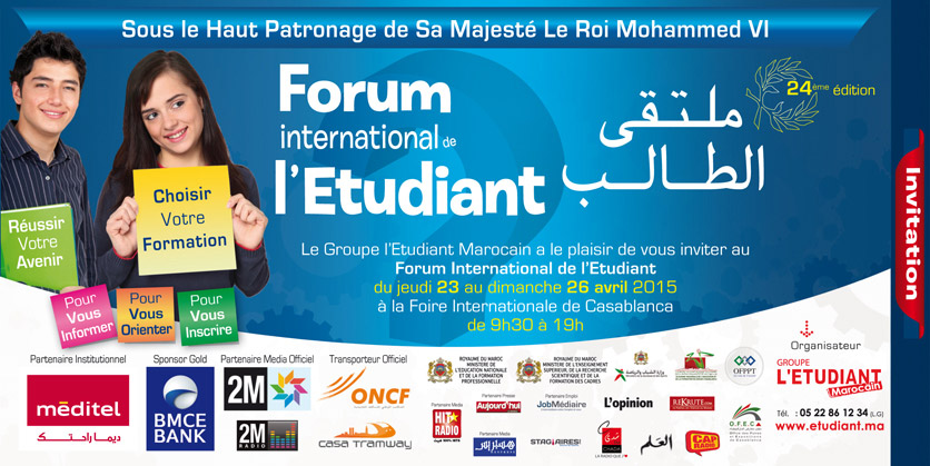 forum international de l u0026 39 etudiant de casablanca