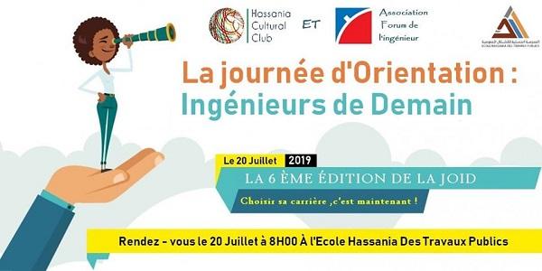 ecole hassania des travaux publics organise la journ u00e9e d u2019orientation  lng u00e9nieurs de demain