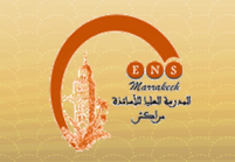 licences professionnelles  u00e0 l u0026 39 ens marrakech 2017