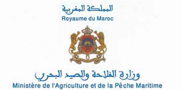 concours centre de qualification agricole de sidi allal