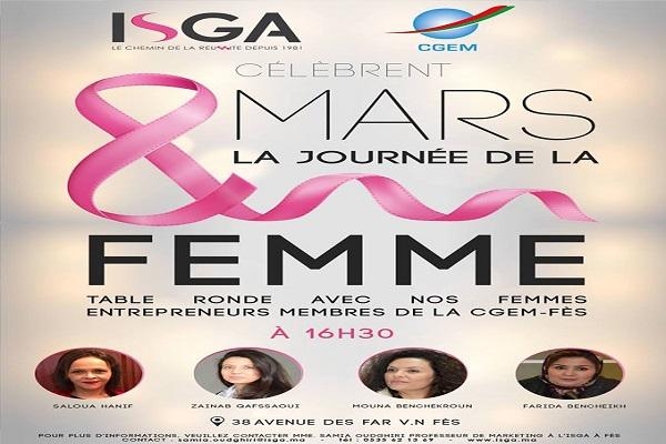 isga f u00e8s organise une table ronde pour rendre hommage  u00e0 la femme marocaine