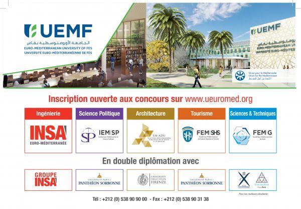 Inscription ouverte aux concours de l'UEMF : Université Euro-Méditerranéenne de Fès